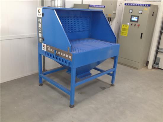 力维环保为宏达赛耐尔做一体式打磨除尘工作台售后服务