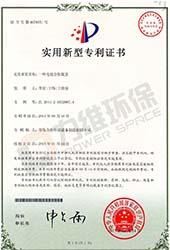 力维国家专利——一种电磁分拣装置