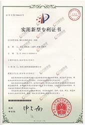 力维国家专利——烟尘自循环净化一体机