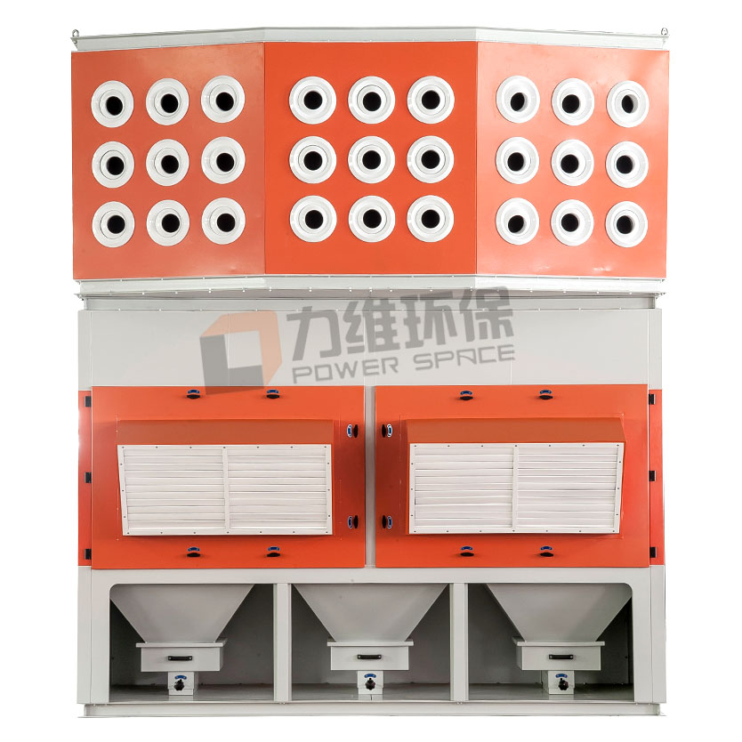 自循环焊烟净化器LWZXH-350S