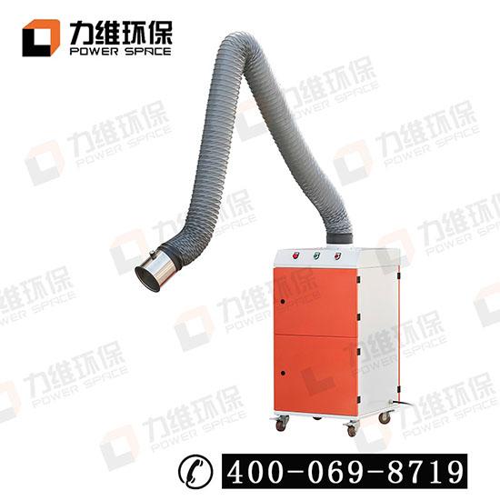 移动式焊烟净化器-无反吹型