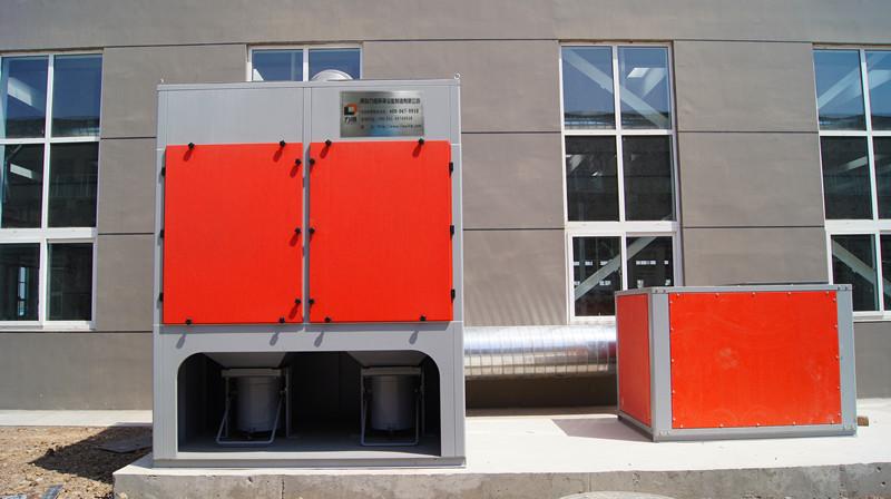滤筒式除尘器——分体式