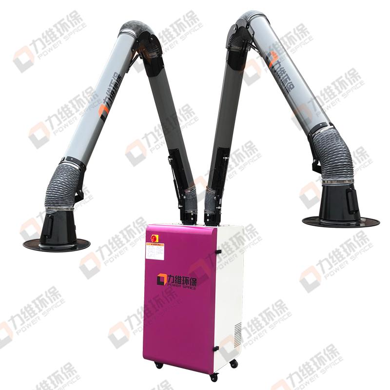 移动式双臂焊烟净化器
