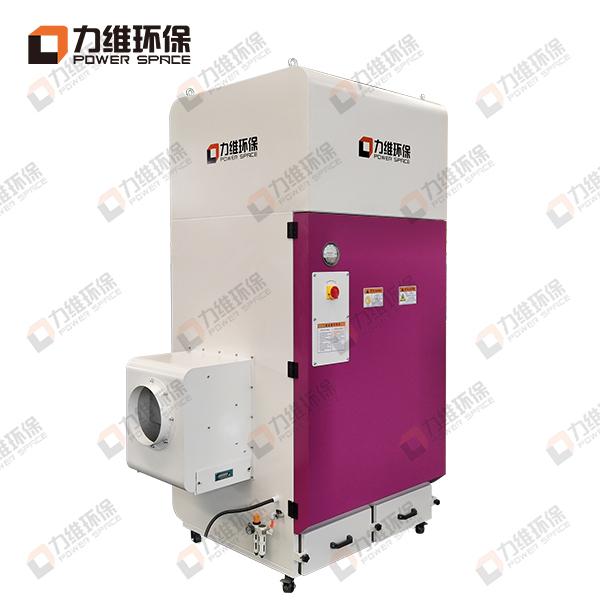 激光配套除尘设备LW1206-075