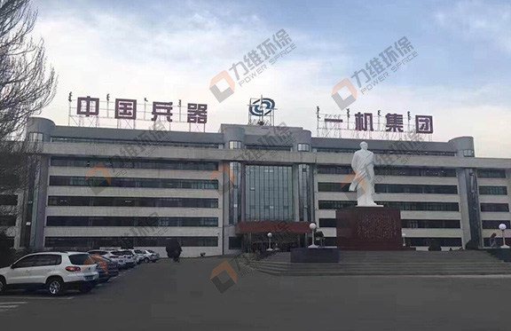 中国兵器一机集团-焊接打磨粉尘治理