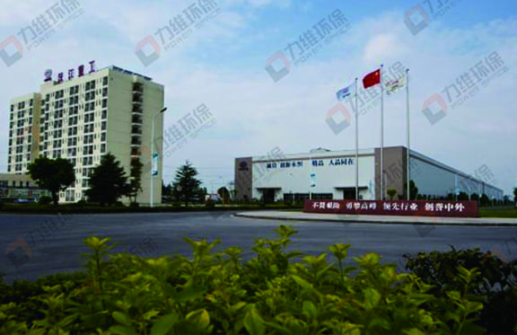 重庆长征重工有限公司