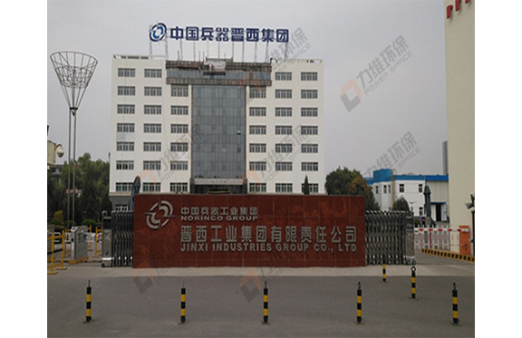 晋西工业集团