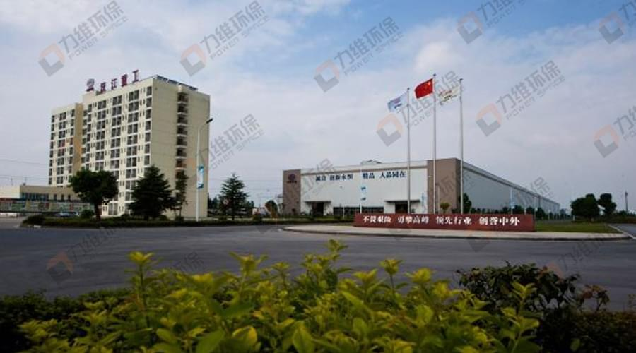 中铁集团某局重工企业